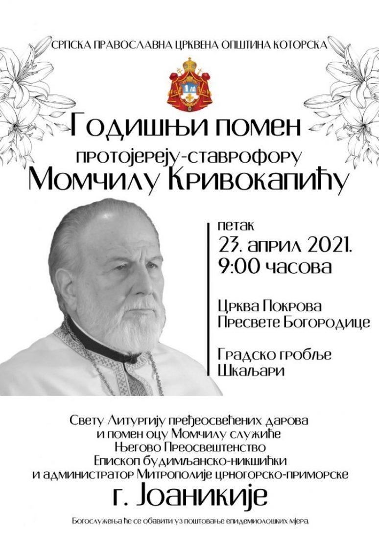 Годишњи помен протојереју ставрофору Момчилу Кривокапићу