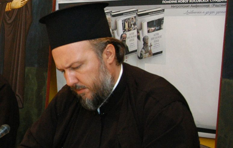 Протојереј ставрофор др Велибор Џомић