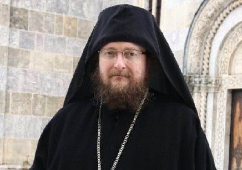 Sava Janjic