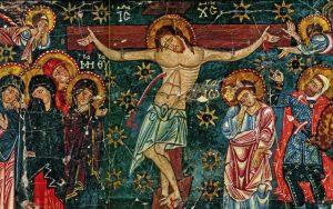 Страдање Господа Исуса Христа