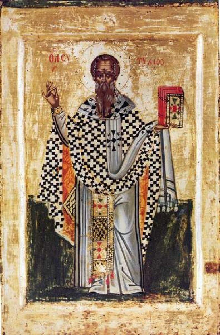 Свети Евтихије Цариградски