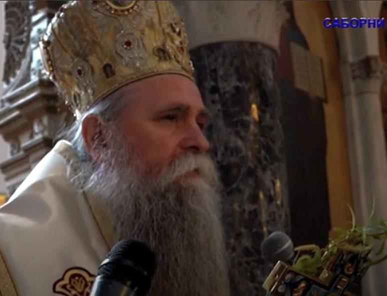 Владика Јоаникије Цвијети