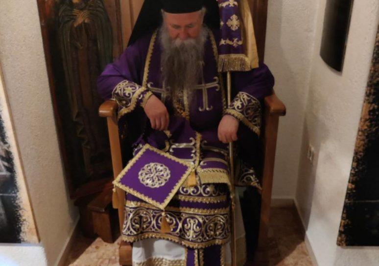 Владика Јоаникије у Ћелији Пиперској