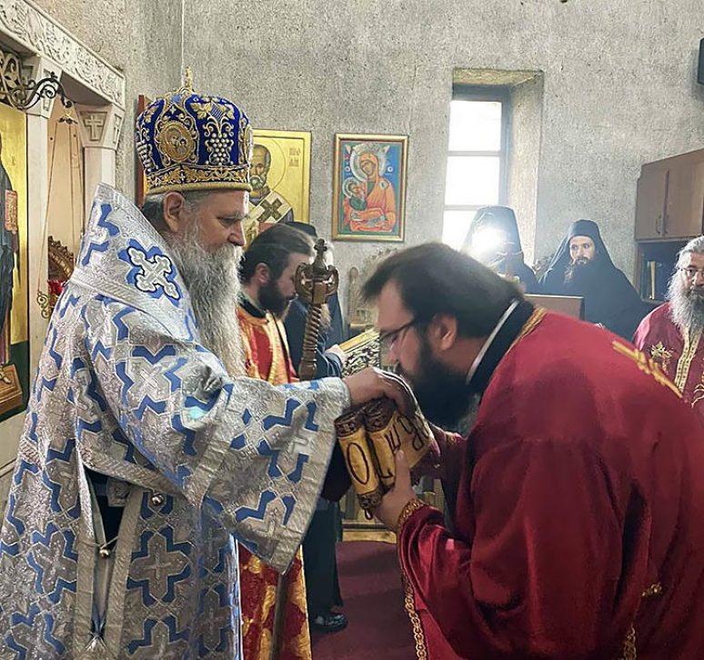 Mar 2021 Arhijerejska Liturgija I Rukoprouzvodjenje U Djurdjevim Stupovima