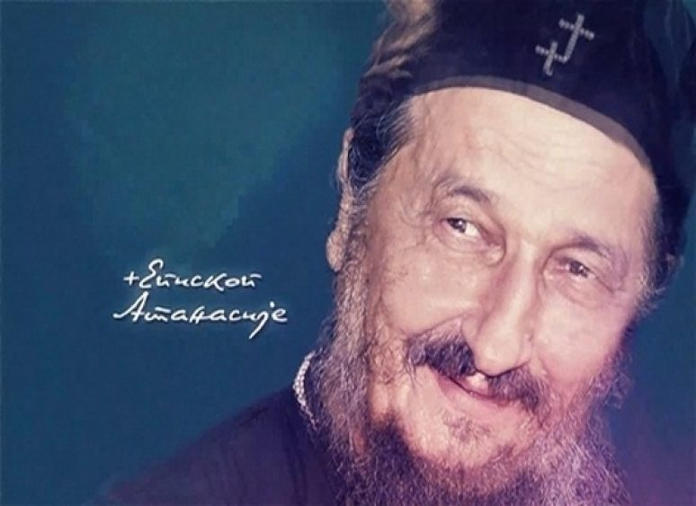 сјећање на Епископа Атанасија