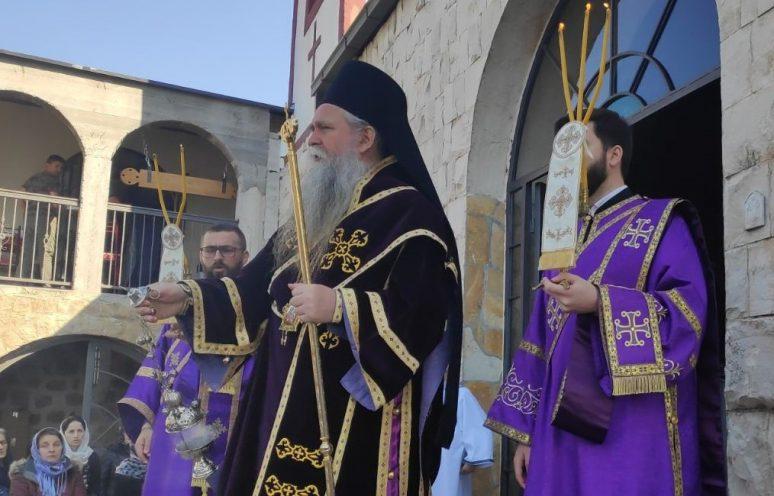 слава манастира Дајбабе