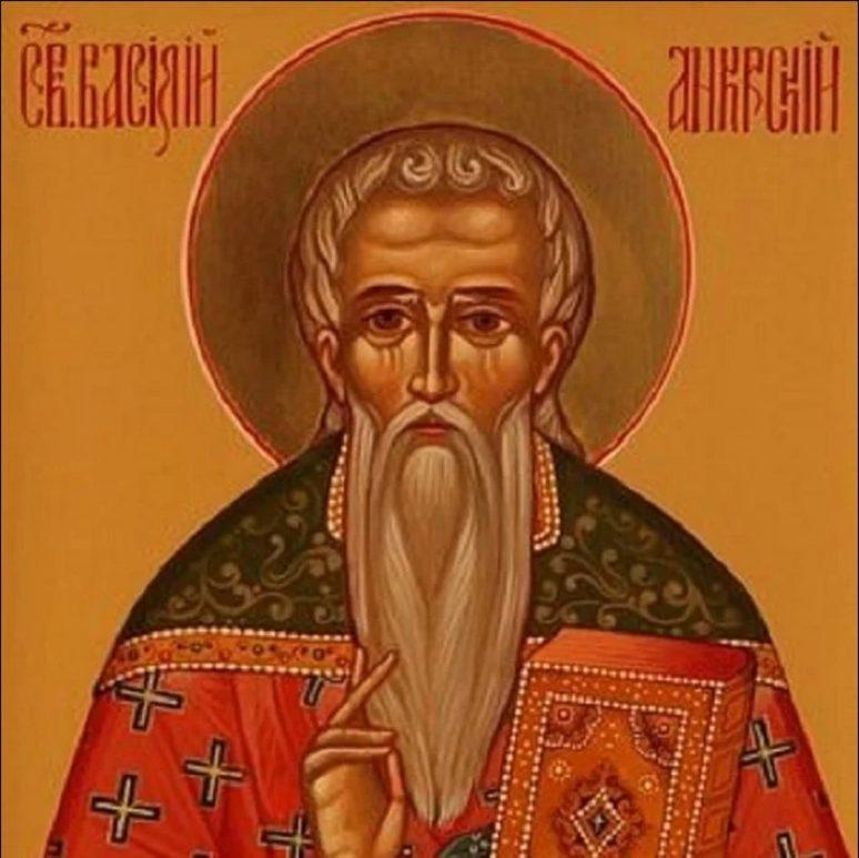 Sveti Mucenik Vasilije Ankirski