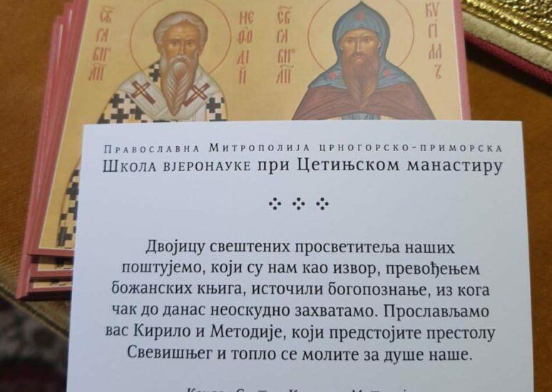 Љубав је темељ труда Светих равноапостолних Кирила и Методија