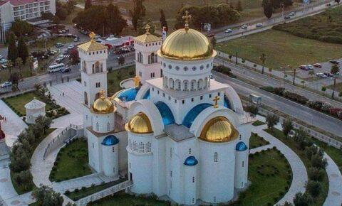 Саборни храм Светог Јована Владимира
