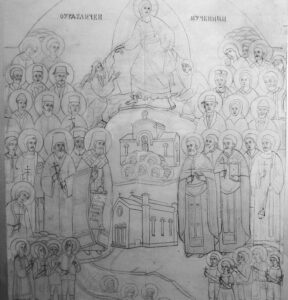 Свети мученици сурдулички