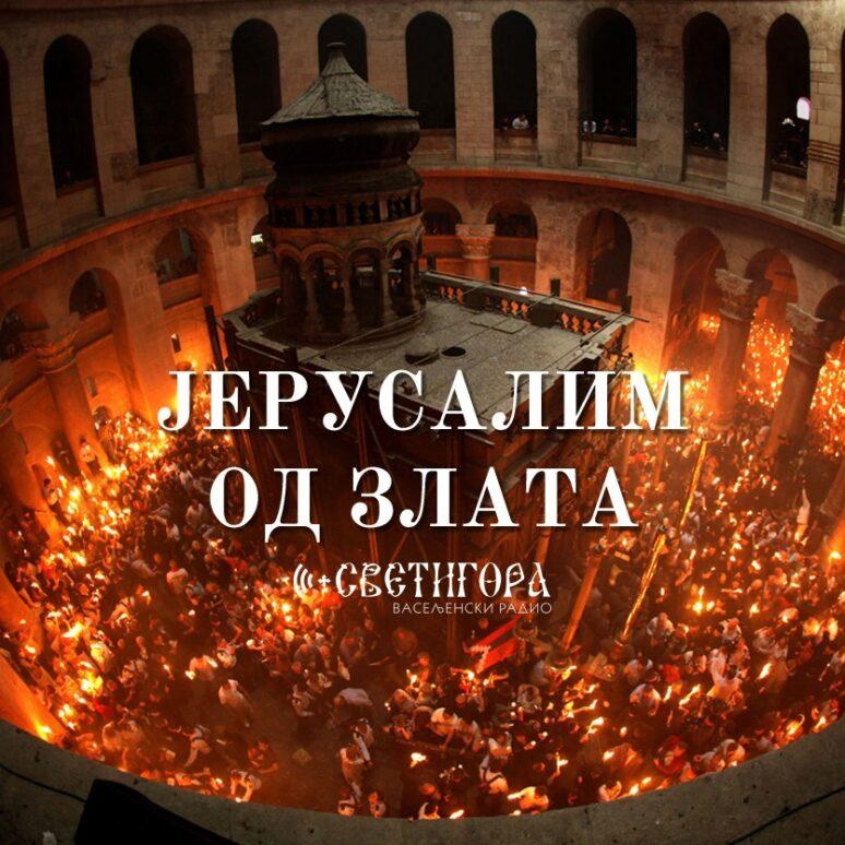 Jerusalim od Zlata