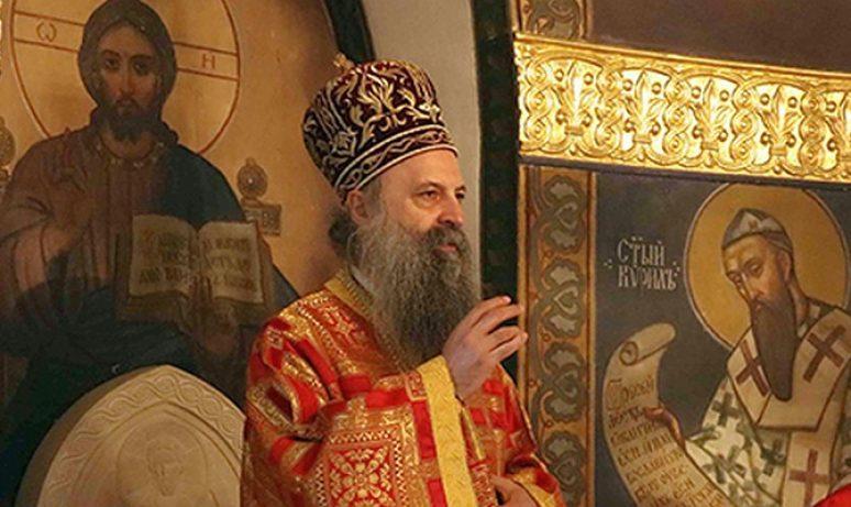 Patrijarh Porfirije Vaskrs