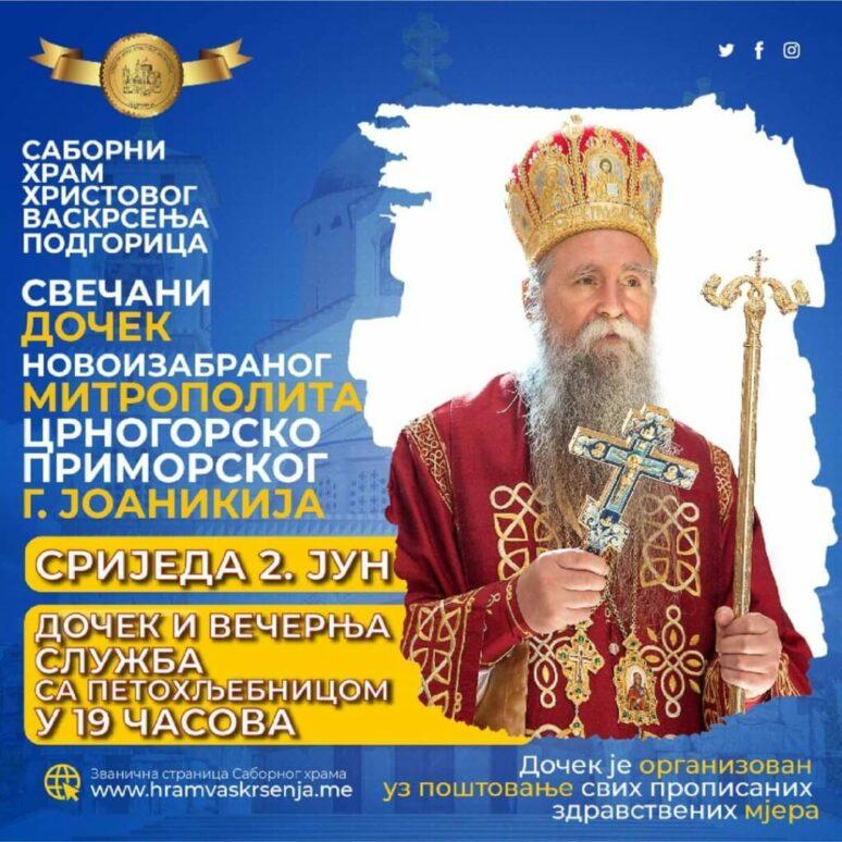 Docek Vladike Joanikija