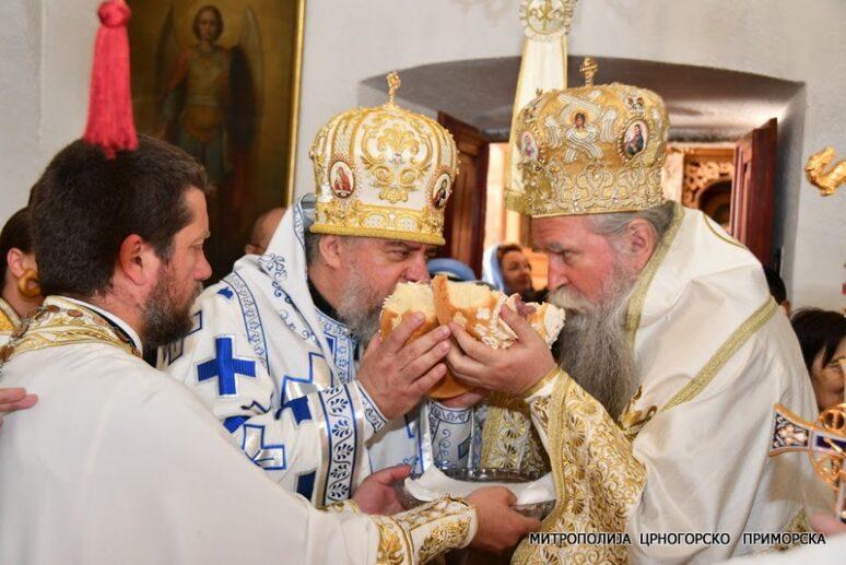 Episkop Joanikije I Kirilo