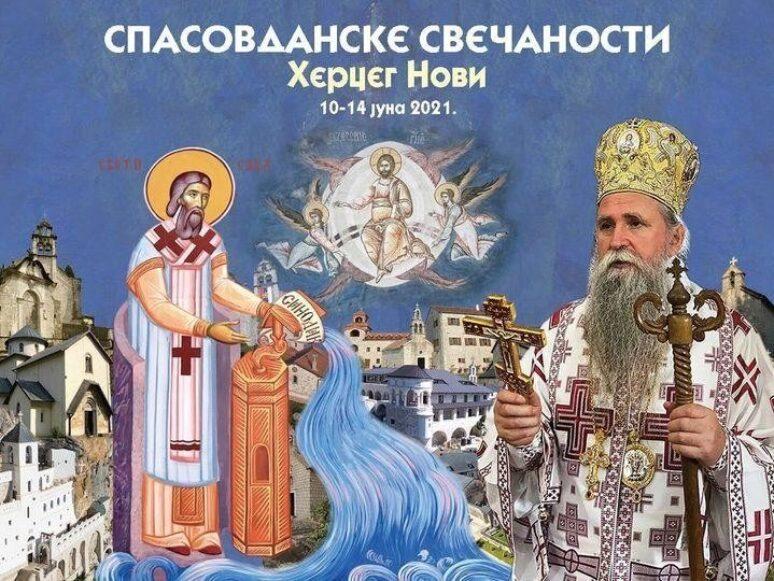 H.novi Spasovdan