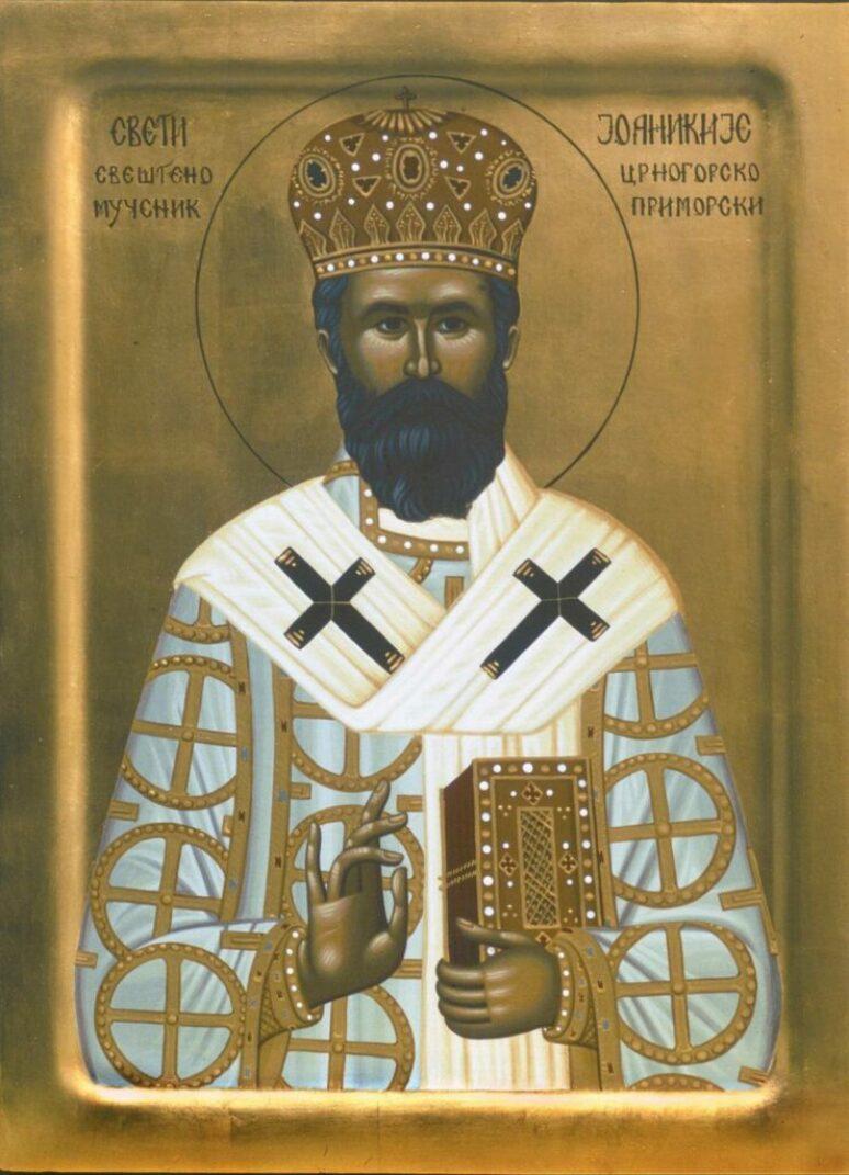Јоаникије Липовац икона