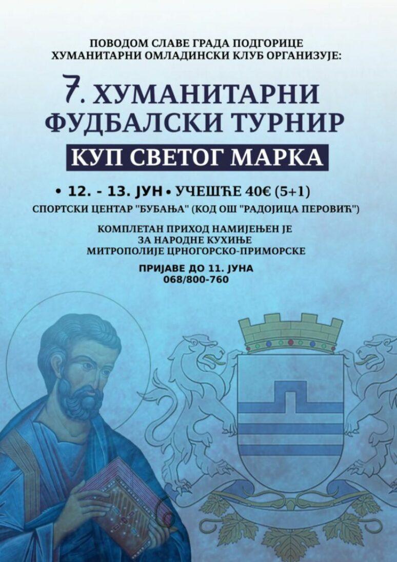 Kup Sv. Marka