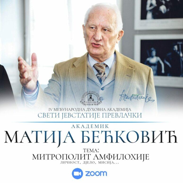 Akademik Matija Beckovic