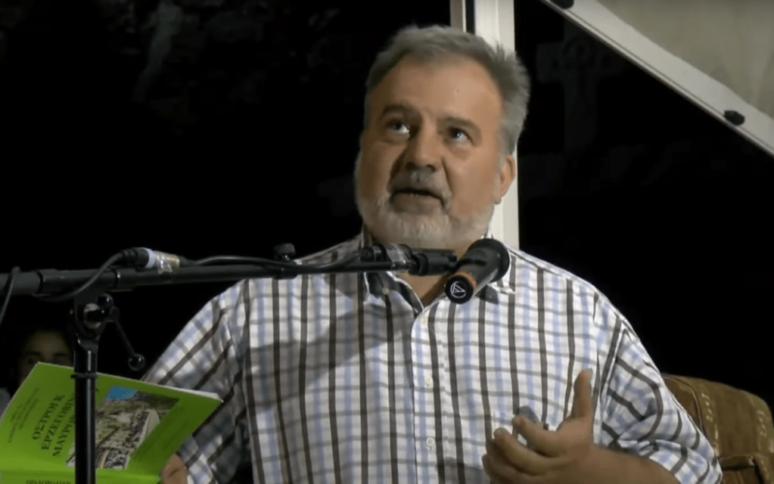 Академик проф. др Алексиос Панагопулос