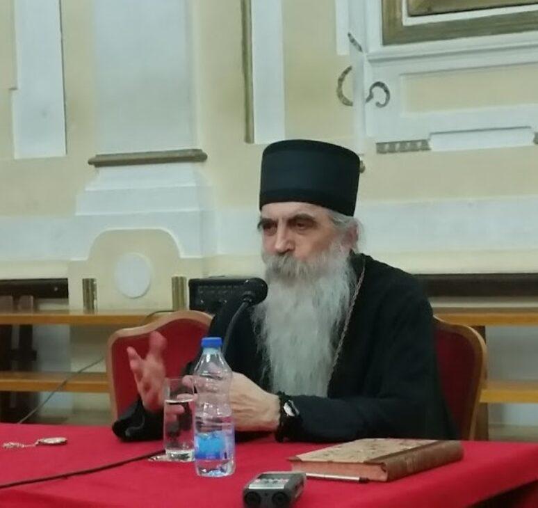 Епископ Иринеј