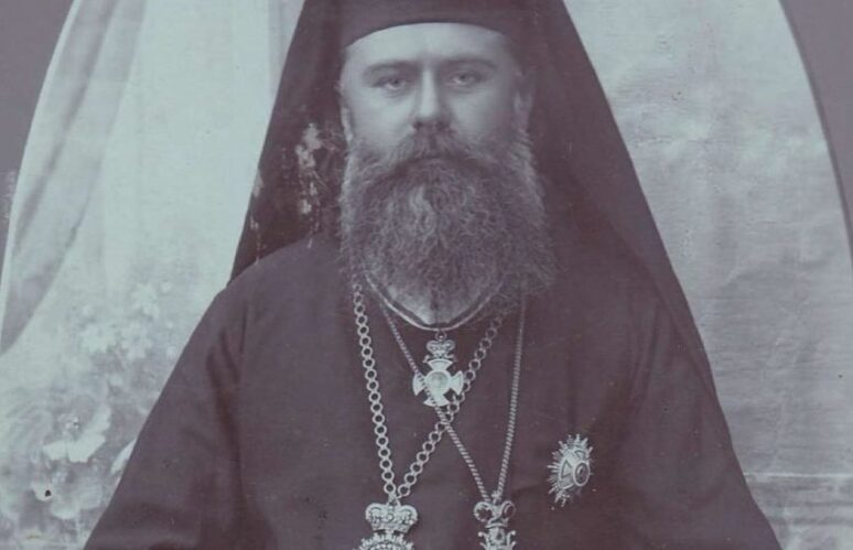 Епископ Кирилo Митровић (1867 1931)