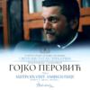 Gojko Perovic Prevlaka