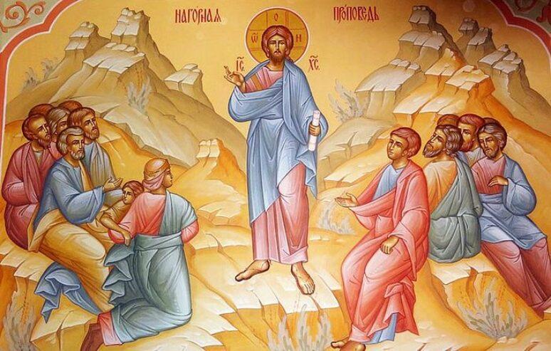 Христова бесједа на Гори