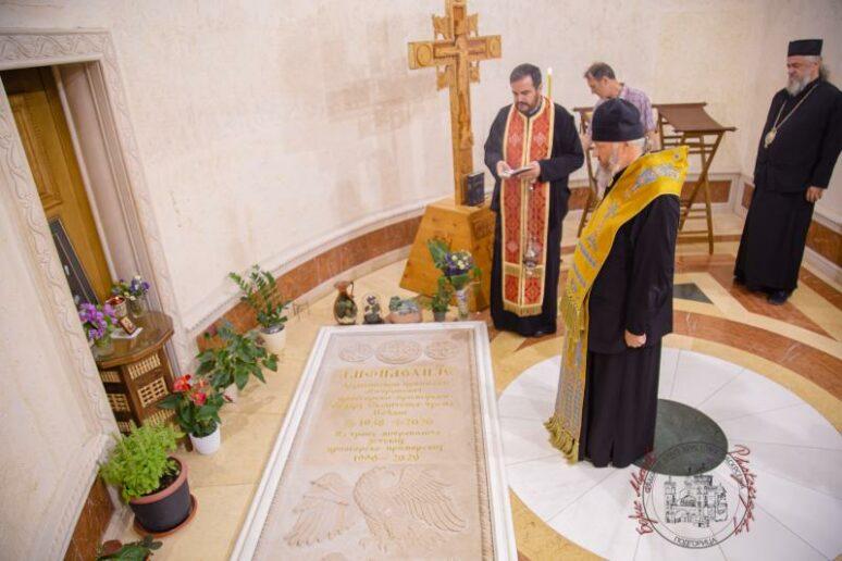 Митрополит кемеровски и прокопијевски г. Аристарх