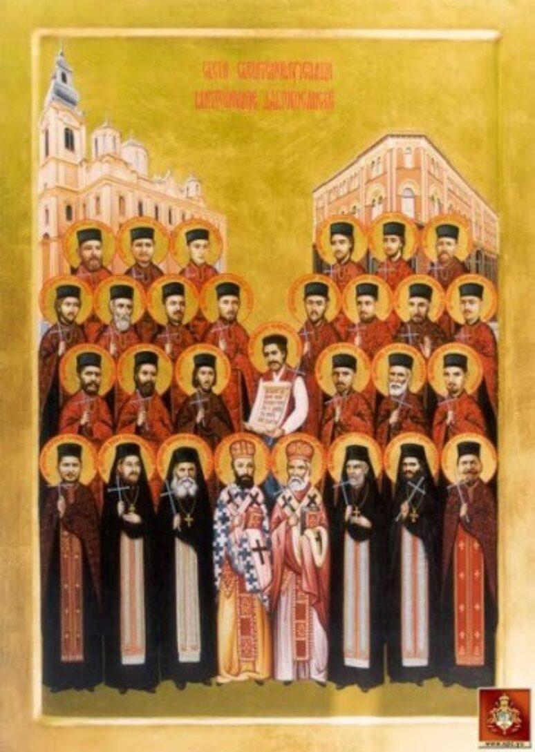 Свети мученици дабробосански и милешевски