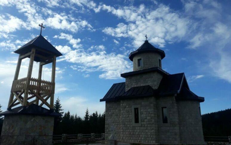 храм Светог Луке у Нинковићима