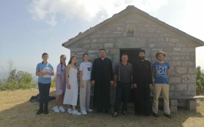 Илијино брдо Црмница