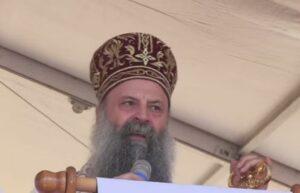 Патријарх Порфирије Јасеновaц