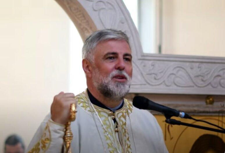Владика Григорије