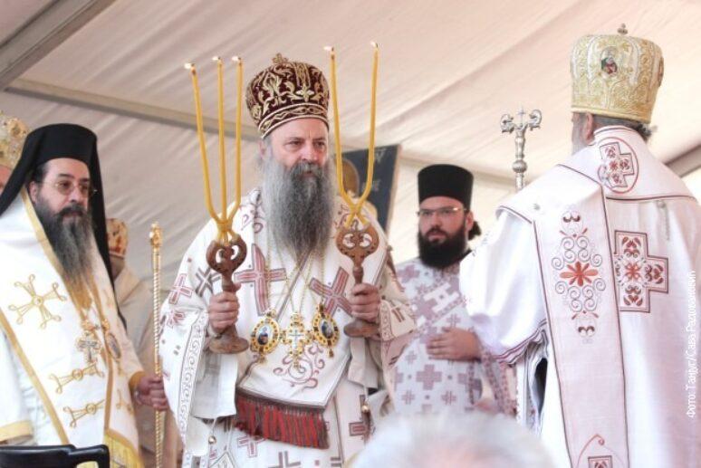 патријарх јасеновац