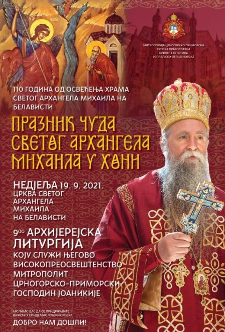 плакат Х.Нови