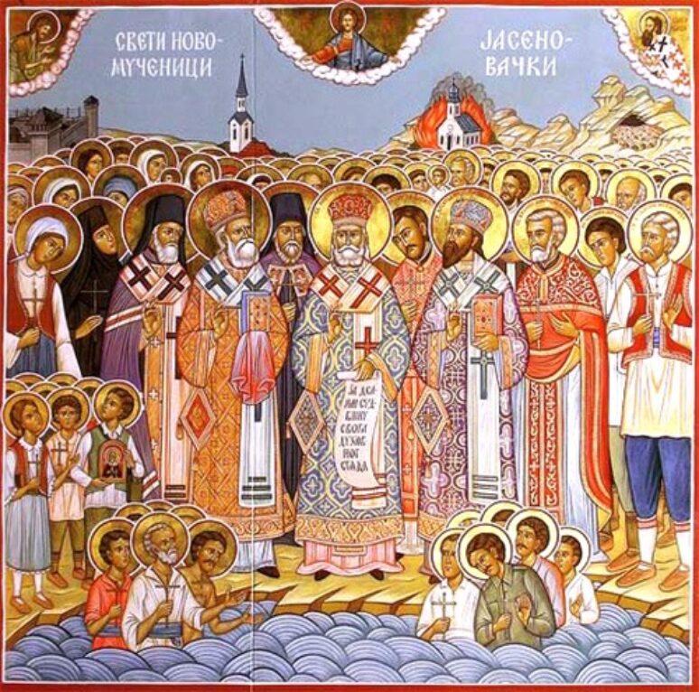 Sveti Novomucenici Jasenovacki