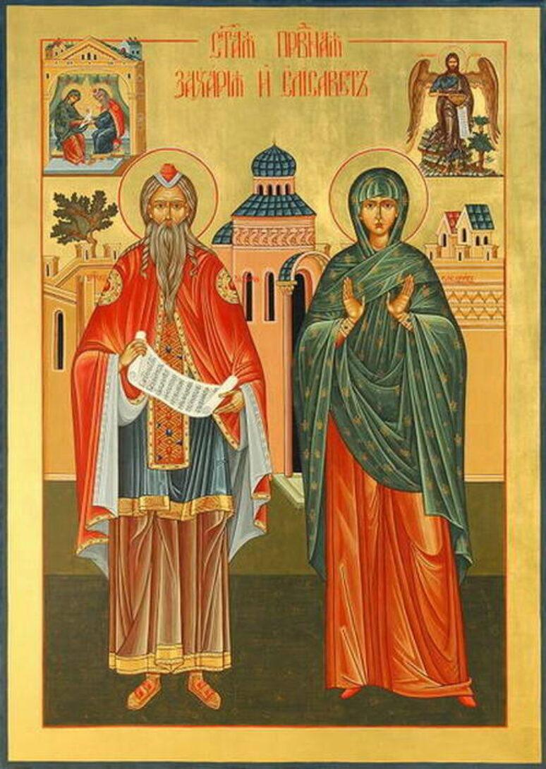 Sveti Prorok Zaharija I Sveta Pravedna Jelisaveta