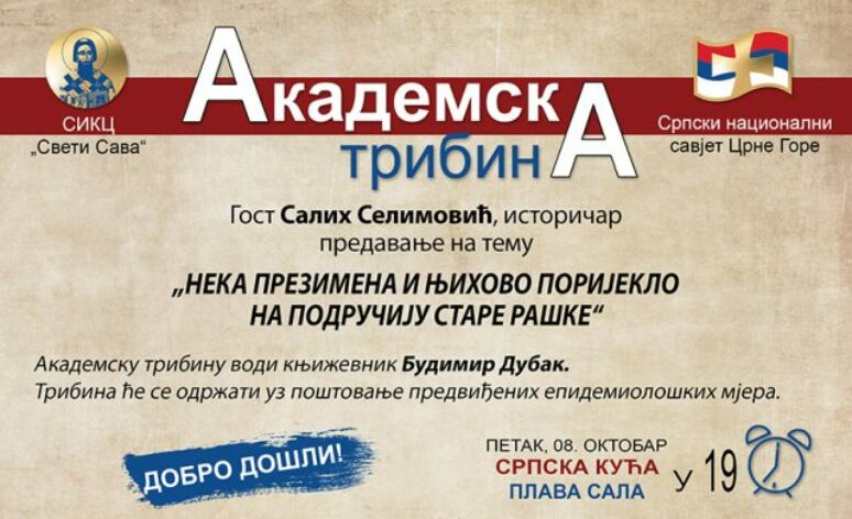 Pozivnica Akademska Tribina Salih Selimovic