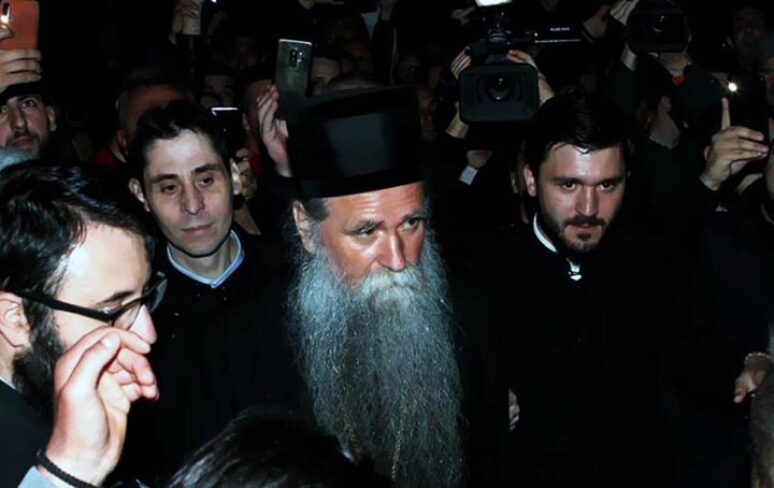 Okt 2021 Odlozeno Sudjenje Mitropolitu Joanikiju I Svestenicima